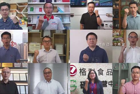 广州市科技局推出视频短片《希望》,至真科技曾文清受邀出演